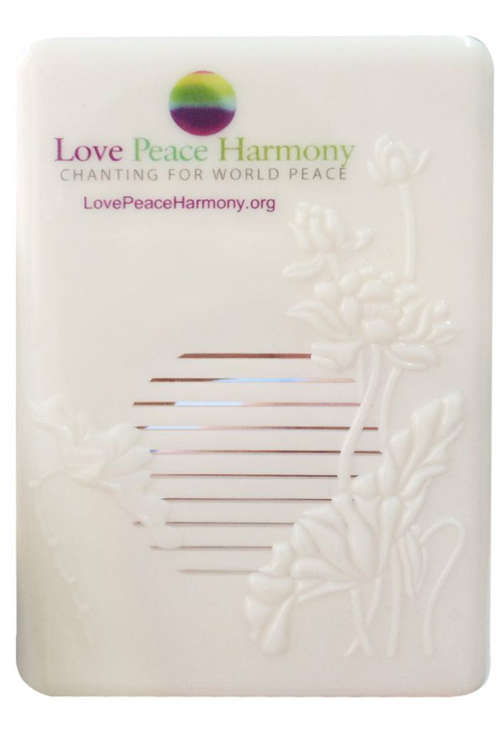 Love Peace Harmony MP3 player